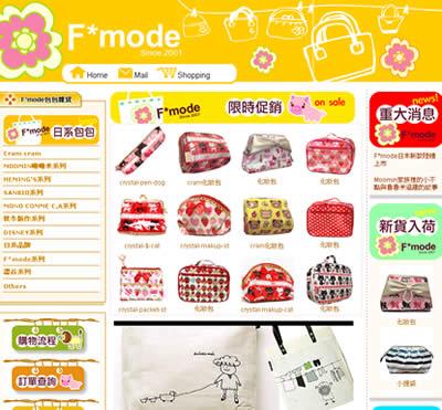 【網頁設計作品-1】購物網站類型作品